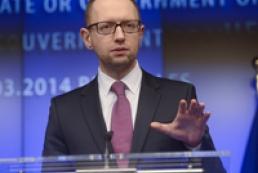 Яценюк: Украина готова подписать Ассоциацию с ЕС как можно скорее