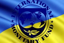 МВФ готов предоставить Украине помощь