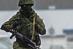 Российские военные захватили украинскую погранзаставу «Черноморское»