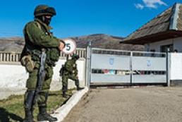 Военные РФ в Крыму блокируют аэродром «Бельбек» и пять объектов ВСУ