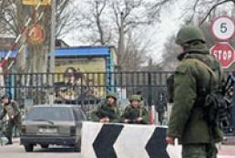 Военные РФ захватили аэродром в Новофедоровке