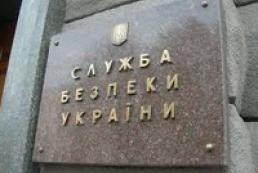 СБУ расследует 16 дел о посягательстве на государственный суверенитет