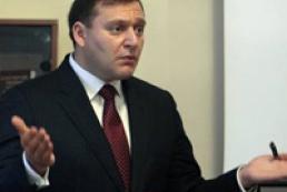 В Генеральной прокуратуре задержали Добкина