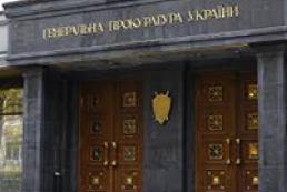 Генпрокуратура порушила 46 справ щодо подій у Криму