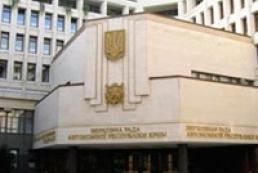 Турчинов: Цього тижня ВР розгляне питання про розпуск кримського парламенту