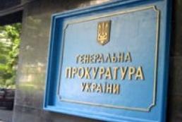 Генпрокуратура обжаловала крымскую Декларацию о независимости