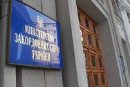 Украина выразила протест из-за признания РФ независимости Крыма
