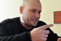 Московский суд заочно арестовал Яроша
