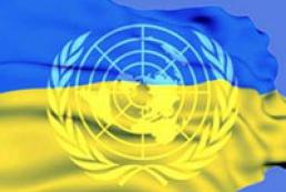 Рада призвала ООН рассмотреть ситуацию в Крыму