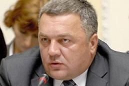 В.о. генпрокурора поки не знає, чи грабувала банк «Самооборона»