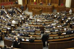Рада внесла изменения в закон о выборах Президента