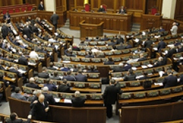 Рада внесла зміни до закону про вибори Президента