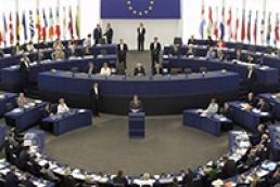 Європарламент засуджує дії Росії в Криму