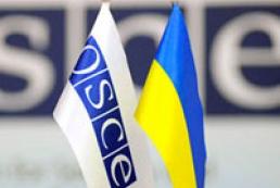 Россия поддержала идею направления миссии ОБСЕ в Украину