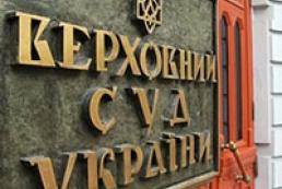 Рада надала право ВСУ оскаржити рішення ВАСУ