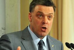 Тягнибок осудил освобождение грабителей банка в Киеве