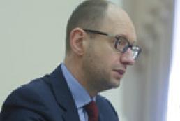 ЛЯПота за неделю: Корона Яценюка, абракадабра Кравчука, гастроли Кличко, бодяга Кернеса