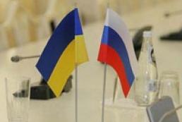 РФ спрямувала Україні ноту у зв'язку із ситуацією з повітряним сполученням