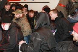 МВД: Установлена личность подозреваемого в убийстве активиста в Донецке