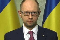 Яценюк: Политическая часть Ассоциации с ЕС будет подписана 21 марта