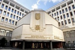 Рада розпустила парламент Криму