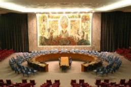 Россия заблокировала резолюцию Совбеза ООН по Украине