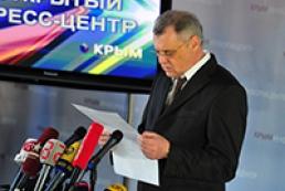 Входження Криму до РФ підтримали 96,77% учасників референдуму