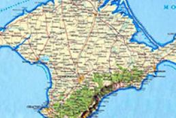 Верховна Рада проголосила Крим незалежною державою