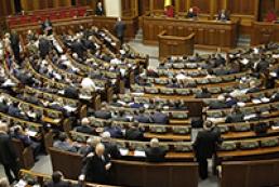 Рада лишила мандатов восьмерых нардепов