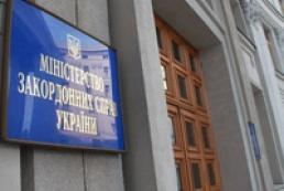 Украина назвала неприемлемыми предложения РФ по урегулированию кризиса