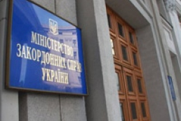 Украина выразила протест против признания РФ независимости Крыма