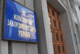 Україна висловила протест проти визнання РФ незалежності Криму