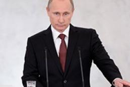 Путин попросил парламент ратифицировать договор о вхождении Крыма в РФ