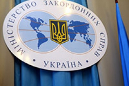 Україна закликає світ вжити заходів проти дій РФ