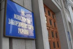 Украинцам все чаще отказывают во въезде в Россию