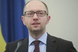 Яценюк предлагает облагать налогом депозиты свыше 50 тысяч гривен