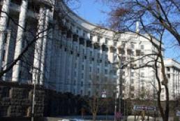 Правительство утвердило план эвакуации украинцев из Крыма