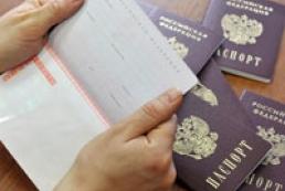 Крымчанам начали выдавать российские паспорта