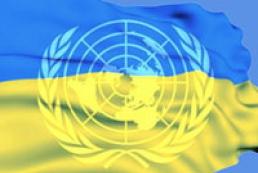 Украина обратится к ООН о признании Крыма демилитаризованной зоной