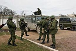 В Крыму освободили украинских заложников