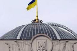 Рада ухвалила декларацію про боротьбу за визволення України