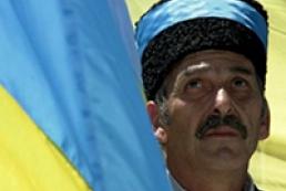 ВР признала крымских татар коренным народом полуострова