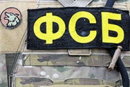 ФСБ виявила канал контрабандного постачання зброї з країн ЄС в РФ через Україну