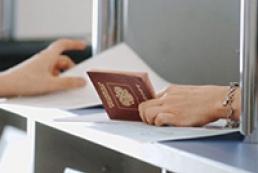 У МЗС РФ здивовані наміром України перейти на візовий режим