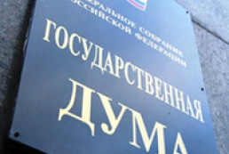 Госдума приняла закон о вступлении Крыма в состав РФ