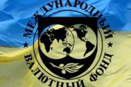 Миссия МВФ остается в Украине до 25 марта