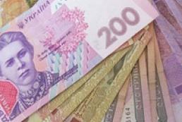 Минфин предлагает облагать налогом доходы с депозитов свыше 100 тысяч гривен