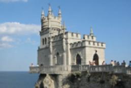 Сколько стоит Крым: полуостров в цифрах
