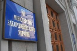 МИД: Признание Арменией аннексии Крыма скажется на отношениях с Украиной