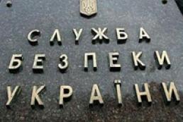 СБУ: Лідер «народного ополчення Донбасу» планував захопити ОДА